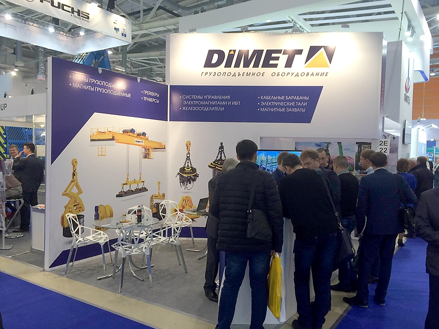 DIMET PRODUCTS AT METAL-EXPO