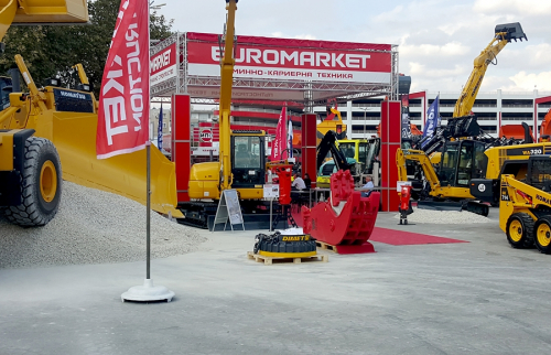 DIMET AT THE INTERNATIONAL FAIR PLOVDIV 2016