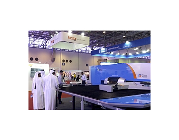 DIMET AT THE STEELFAB MIDDLE EAST 2019, SHARJAH, UAE
